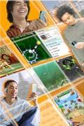 061129_etude_jeux_mobiles_2